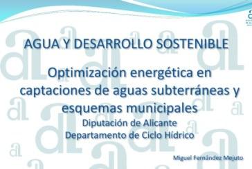 Disponible la ponencia compartida en el seminario «Agua y desarrollo sostenible»