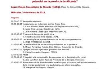 Obert el termini d'inscripció a la jornada de Geotèrmia Alacant