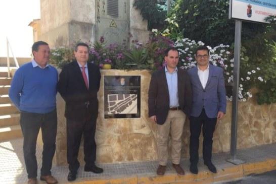 Entrega de les obres realitzades a Formentera del Segura