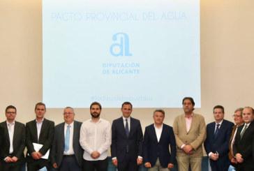 Firma del Pacto Provincial del Agua