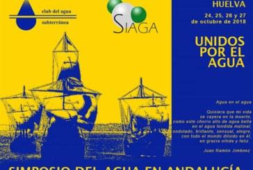 Diputación de Alicante en el SIAGA