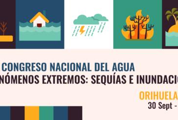 Inauguración 3º Congreso Nacional del Agua